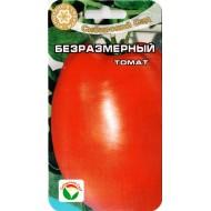 Томат Безразмерный /20 семян/ *СибСад*