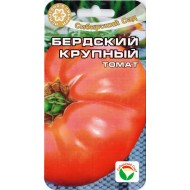 Томат Бердский крупный /20 семян/ *СибСад*