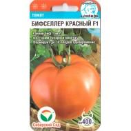 Томат Бифселлер красный F1 /15 семян/ *СибСад*