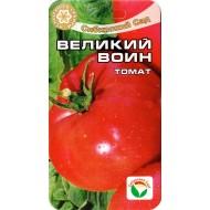 Томат Великий Воин /20 семян/ *СибСад*