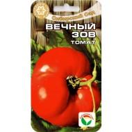 Томат Вечный зов /20 семян/ *СибСад*