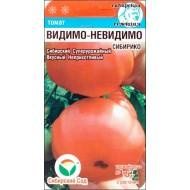 Томат Видимо-Невидимо Сибирико /20 семян/ *СибСад*