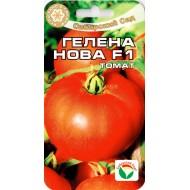 Томат Гелена Нова F1 /15 семян/ *СибСад*