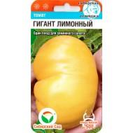 Томат Гигант лимонный /20 семян/ *СибСад*