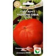 Томат Гигант Новикова /20 семян/ *СибСад*