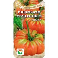 Томат Грибное лукошко /20 семян/ *СибСад*