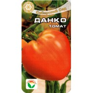Томат Данко /20 семян/ *СибСад*
