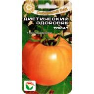 Томат Диетический здоровяк /20 семян/ *СибСад*