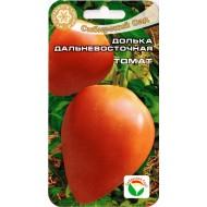 Томат Долька Дальневосточная /20 семян/ *СибСад*