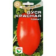 Томат Дуся красная /20 семян/ *СибСад*