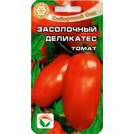 Томат Засолочный деликатес /20 семян/ *СибСад*