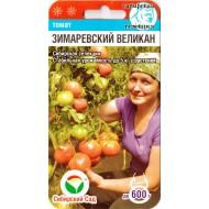 Томат Зимаревский великан /20 семян/ *СибСад*