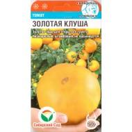 Томат Золотая клуша /20 семян/ *СибСад*