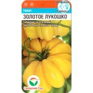 Томат Золотое лукошко /20 семян/ *СибСад*