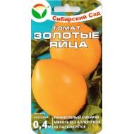 Томат Золотые яйца /20 семян/ *СибСад*
