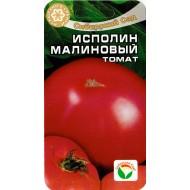 Томат Исполин Малиновый /20 семян/ *СибСад*
