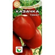 Томат Казачка /20 семян/ *СибСад*