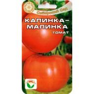 Томат Калинка малинка /20 семян/ *СибСад*