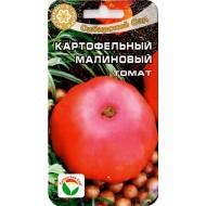 Томат Картофельный малиновый /20 семян/ *СибСад*