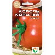Томат Король Королей /20 семян/ *СибСад*