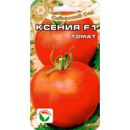 Томат Ксения F1 /15 семян/ *СибСад*