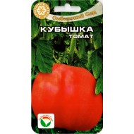 Томат Кубышка /20 семян/ *СибСад*