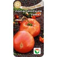 Томат Лопатинские /20 семян/ *СибСад*