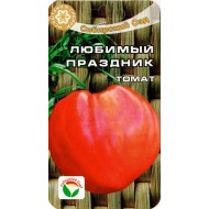 Томат Любимый праздник /20 семян/ *СибСад*