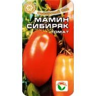 Томат Мамин Сибиряк /20 семян/ *СибСад*