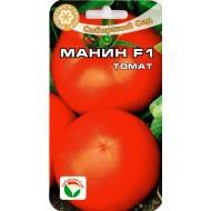 Томат Манин F1 /15 семян/ *СибСад*