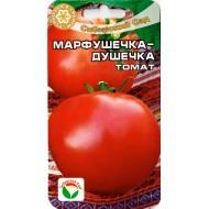 Томат Марфушечка-душечка /20 семян/ *СибСад*
