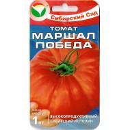 Томат Маршал Победа /20 семян/ *СибСад*