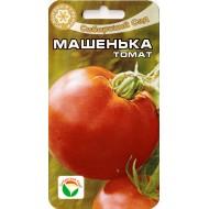 Томат Машенька /20 семян/ *СибСад*