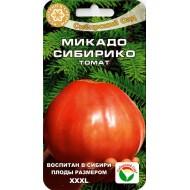 Томат Микадо Сибирико /20 семян/ *СибСад*