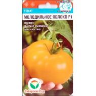 Томат Молодильное яблоко F1 /15 семян/ *СибСад*