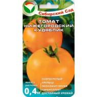 Томат Нижегородский кудяблик /20 семян/ *СибСад*