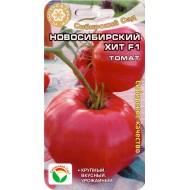 Томат Новосибирский Хит F1 /15 семян/ *СибСад*
