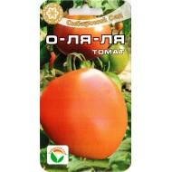 Томат О-ля-ля /20 семян/ *СибСад*