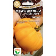 Томат Оранжевый гигант /20 семян/ *СибСад*