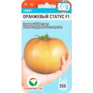 Томат Оранжевый статус F1 /15 семян/ *СибСад*