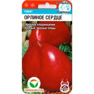 Томат Орлиное сердце /20 семян/ *СибСад*