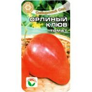 Томат Орлиный Клюв /20 семян/ *СибСад*
