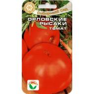 Томат Орловские рысаки /20 семян/ *СибСад*