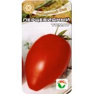 Томат Перцевидный /20 семян/ *СибСад*