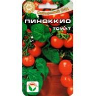Томат Пиноккио /20 семян/ *СибСад*