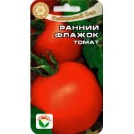 Томат Ранний флажок /20 семян/ *СибСад*