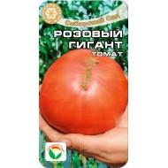 Томат Розовый гигант /20 семян/ *СибСад*