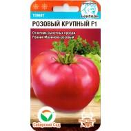 Томат Розовый крупный F1 /15 семян/ *СибСад*