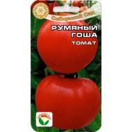 Томат Румяный Гоша /20 семян/ *СибСад*