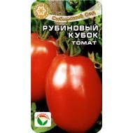 Томат Рубиновый кубок /20 семян/ *СибСад*